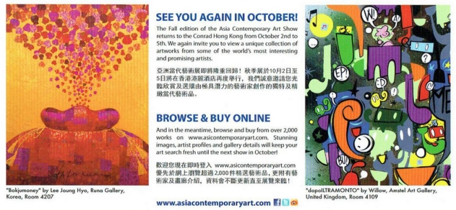 Asia Contemporary Art Show in Hong Kong